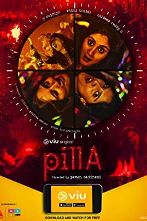 Watch PillA Online