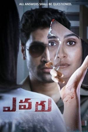 Watch Evaru Online
