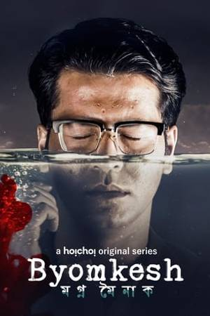 Watch Byomkesh Online