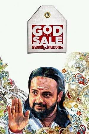 Watch God For Sale Online