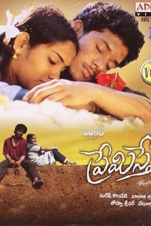 Watch Kaadhal Online