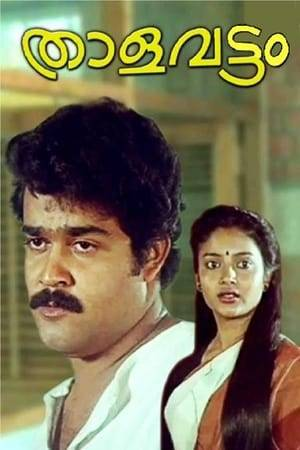 Watch Thalavattam Online