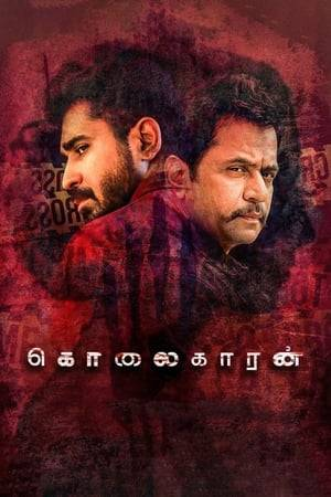 Watch Kolaigaran Online