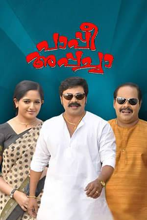 Watch Paappi Appachaa Online
