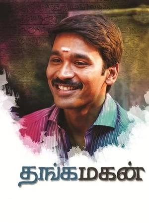 Watch Thangamagan Online