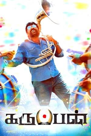 Watch Karuppan Online