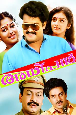 Watch Adhipan Online