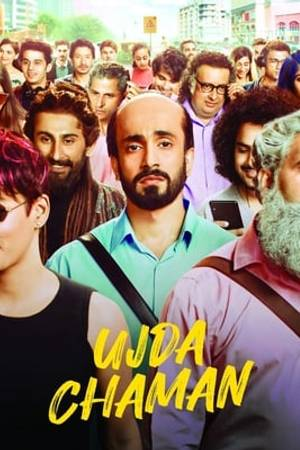 Watch Ujda Chaman Online
