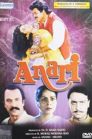 Watch Anari Online