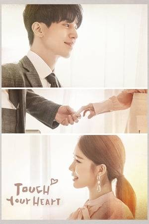 Watch Touch Your Heart Online