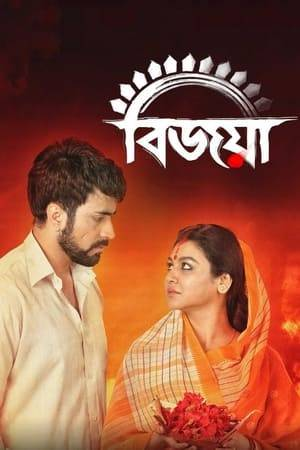 Watch Bijoya Online