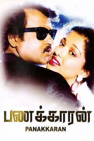 Watch Panakkaran Online