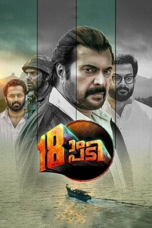Watch Pathinettam Padi Online