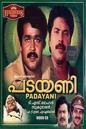 Watch Padayani Online