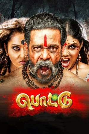Watch Pottu Online