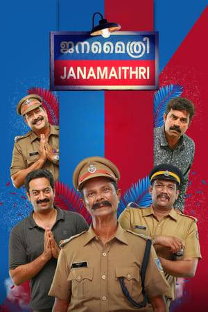 Watch Janamaithri Online