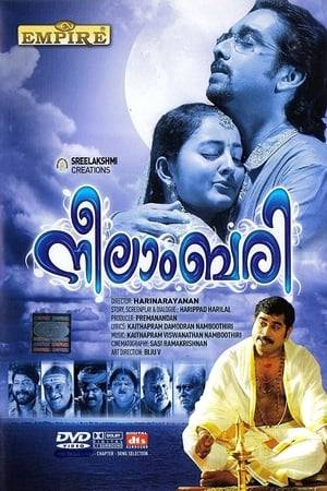 Watch Neelambari Online