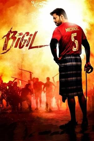 Watch Bigil Online