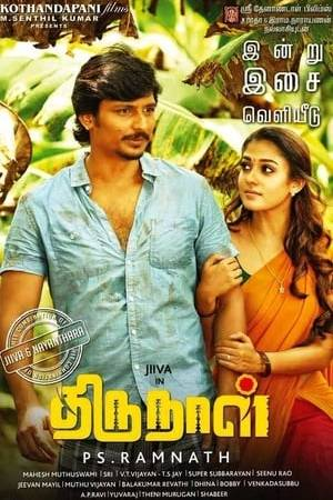 Watch Thirunaal Online