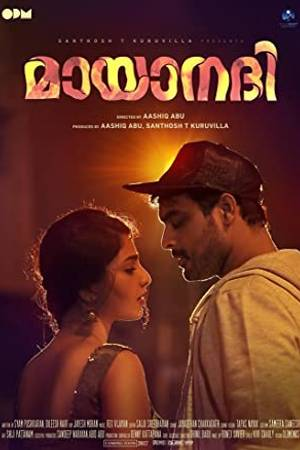 Watch Mayaanadhi Online