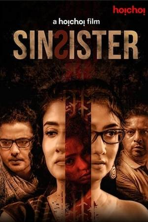 Watch Sin Sister Online