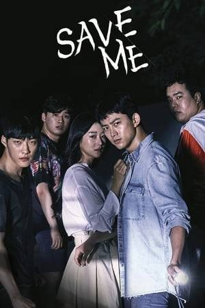 Watch Save Me Online