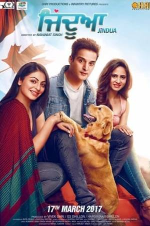 Watch Jindua Online