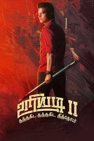 Watch Uriyadi 2 Online