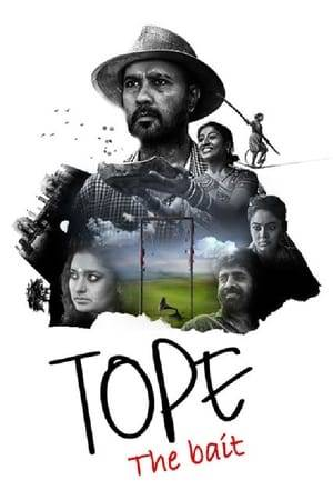 Watch Tope Online
