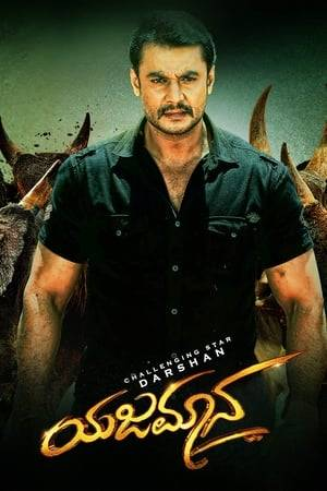 Watch Yajamana Online
