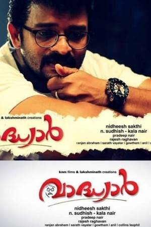 Watch Vadhiyar Online