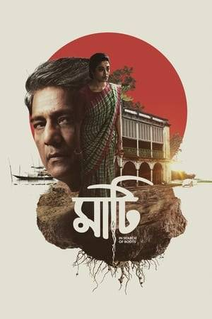 Watch Maati Online