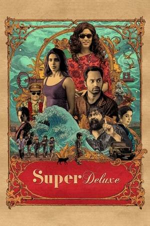 Watch Super Deluxe Online