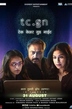Watch Tc Gn: Take Care Good Night Online