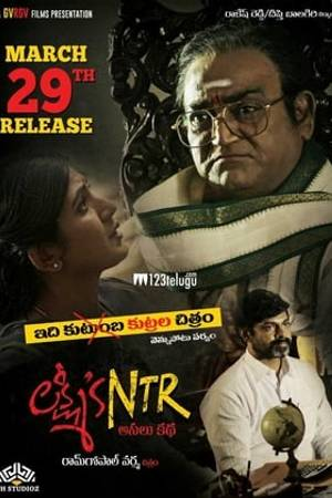 Watch Lakshmi's NTR Online