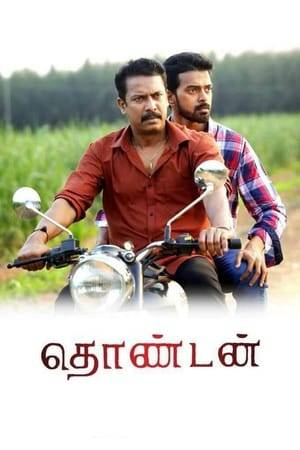 Watch Thondan Online