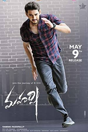 Watch Maharshi Online