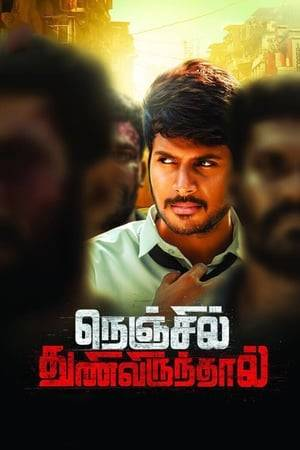 Watch Nenjil Thunivirunthal Online