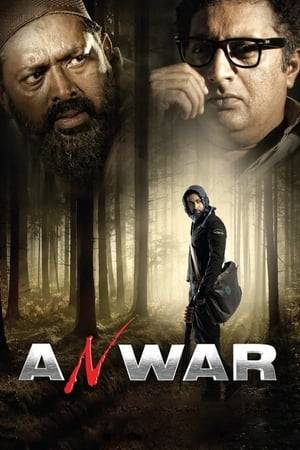 Watch Anwar Online