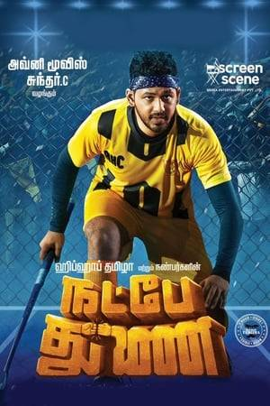 Watch Natpe Thunai Online