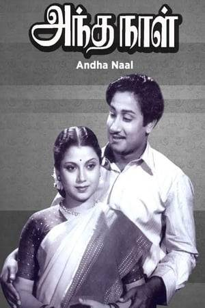 Watch Andha Naal Online