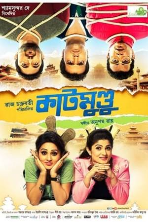 Watch Katmundu Online