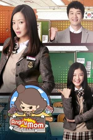 Watch Angry Mom Online
