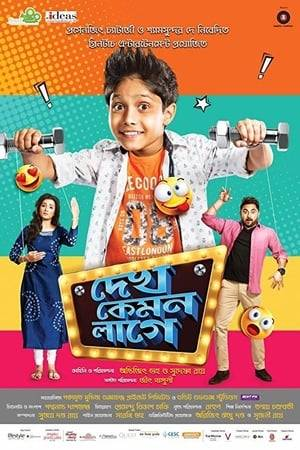 Watch Dekh Kemon Lage Online