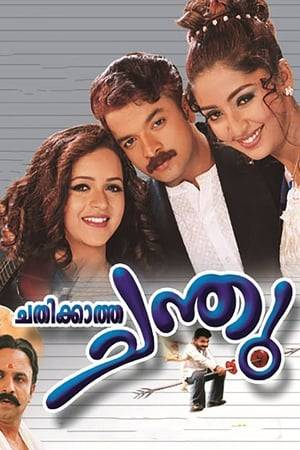 Watch Chathikkatha Chanthu Online