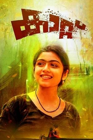 Watch Kaattu Online