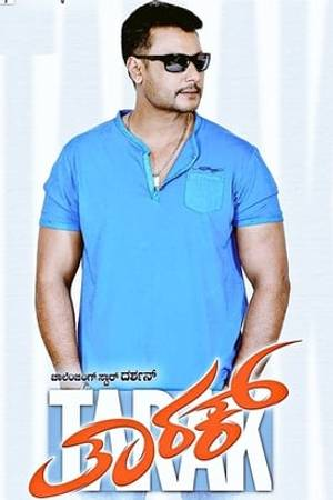 Watch Tarak Online