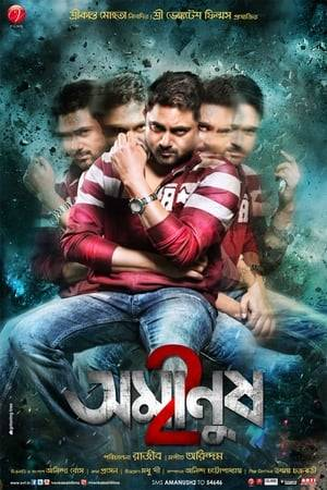 Watch Amanush 2 Online