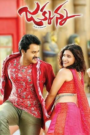Watch Jakkanna Online