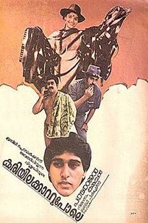 Watch Kariyilakkattu Pole Online